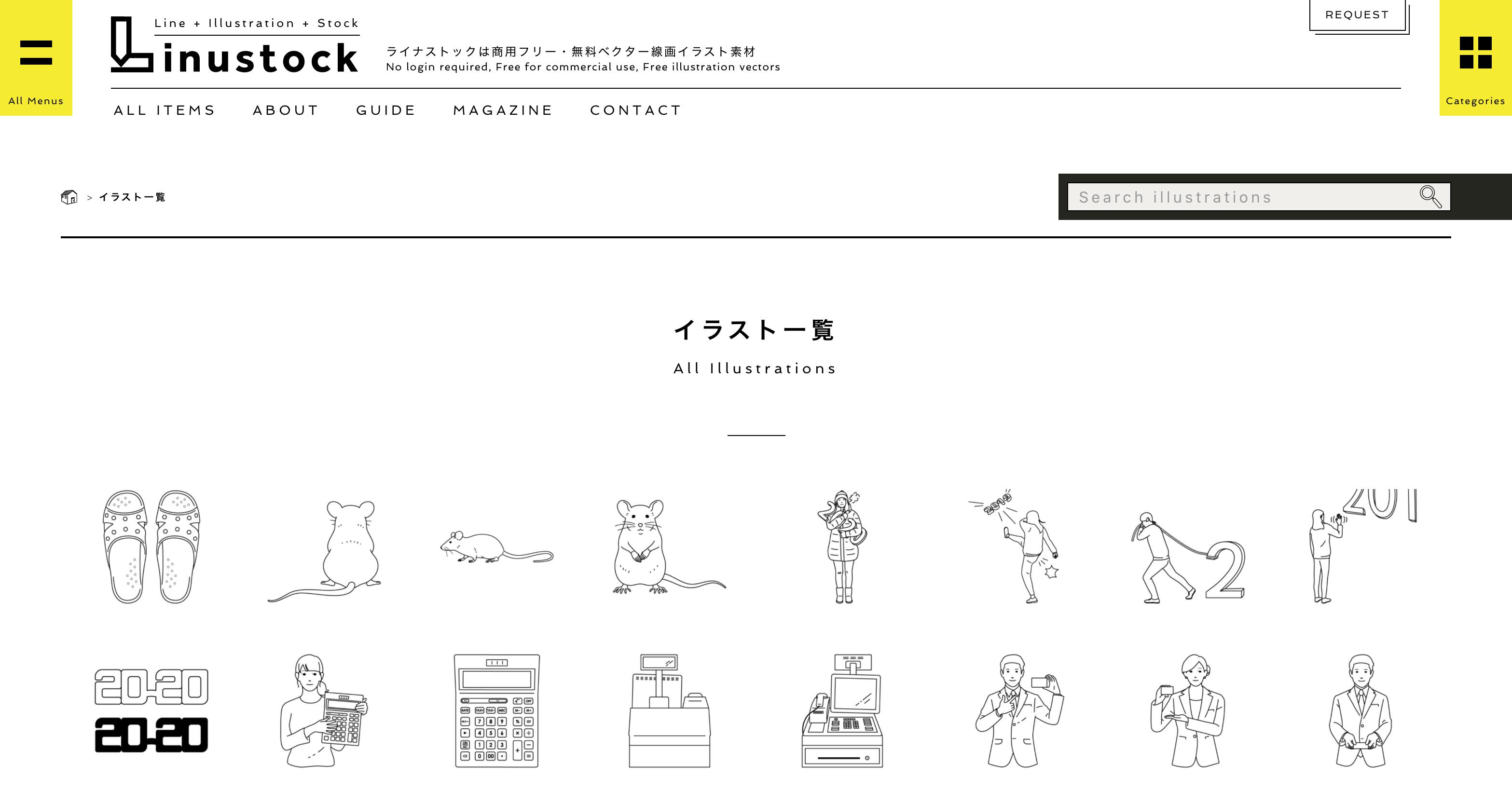 シンプルな線画イラスト素材は「Linustock」